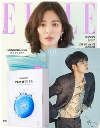 엘르(ELLE)(2019년 3월호)(D형)