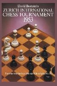 [해외]Zurich International Chess Tournament, 1953