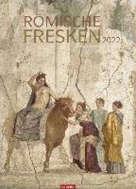 [해외]Roemische Fresken Kalender 2022