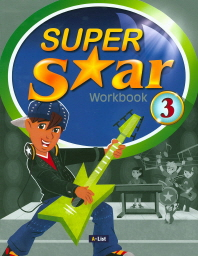 Super Star. 3(WB)