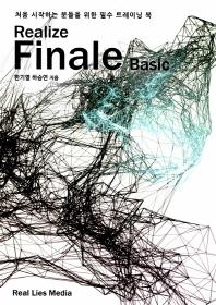 Realize Finale Basic