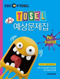 TOSEL 공식 예상문제집 Pre-Starter