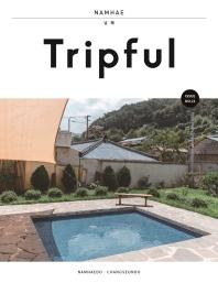 Tripful(트립풀) 남해(Tripful 시리즈 21)