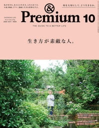 http://www.kyobobook.co.kr/product/detailViewEng.laf?mallGb=JAP&ejkGb=JNT&barcode=4910015251006&orderClick=t1h