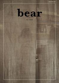 베어(Bear) Vol. 4: House
