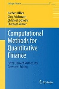 [해외]Computational Methods for Quantitative Finance