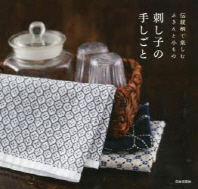 http://www.kyobobook.co.kr/product/detailViewEng.laf?mallGb=JAP&ejkGb=JNT&barcode=9784537215007&orderClick=t1g