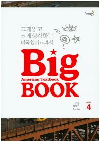 Big Book. Level 4