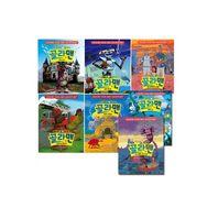 [고릴라박스] 골라맨 시리즈 (전7권)