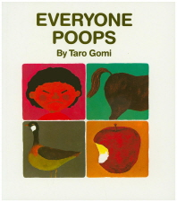 Everyone Poops(노부영)(CD1장포함)