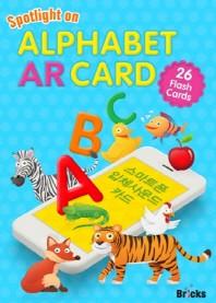 Alphabet AR Card(알파벳 AR 카드)(Spotlight on(스팟라잇 온))
