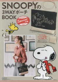 SNOOPYの3WAYポ-チBOOK