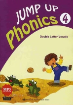 JUMP UP PHONICS. 4(CD1장포함)