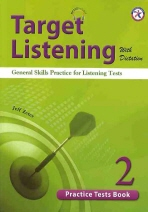 Target Listening Practice Test 2(SB+MP3)