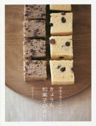 http://www.kyobobook.co.kr/product/detailViewEng.laf?mallGb=JAP&ejkGb=JNT&barcode=9784074338009&orderClick=t1g