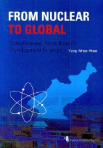 FROM NUCLEAR TO GLOBAL