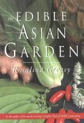 Edible Asian Garden (The Edible Garden Series)