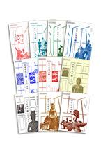 한국역사연구회시대사총서(전10권)