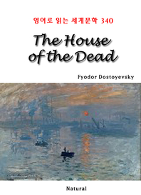 The House of the Dead (영어로 읽는 세계문학 340)