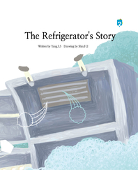 The Refrigerator's Story