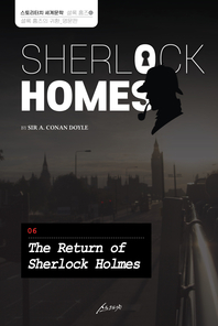 SHERLOCK HOMES 06 The Return of Sherlock Holmes 셜록 홈즈 06 셜록 홈즈의 귀환_영문판