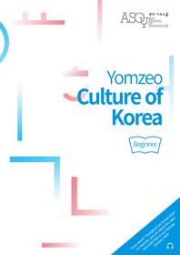 Yomzeo Culture of Korea - Beginner