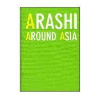 ARASHI AROUND ASIA 아라시. 어라운드 아시아