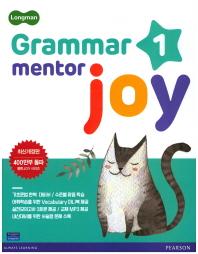 Grammar Mentor Joy. 1