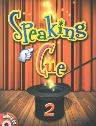 Speaking Cue. 2(CD2장포함)