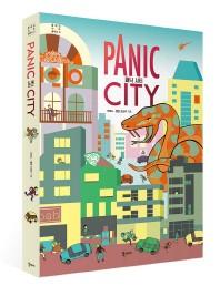 패닉 시티(PANIC CITY)