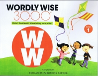 Wordly Wise 3000: Book 1 (4/E)