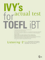 IVY's actual test: Listening level 2(CD1장포함)