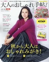 http://www.kyobobook.co.kr/product/detailViewEng.laf?mallGb=JAP&ejkGb=JAP&barcode=4910022491013&orderClick=t1l