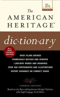 American Heritage Dictionary (Mass Market Paperback Edition)