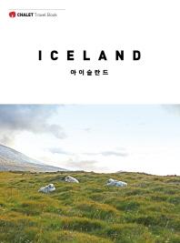 아이슬란드(2018-2019)