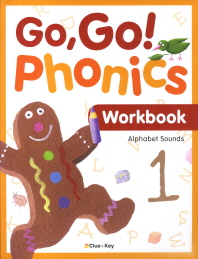 Go Go Phonics. 1: Alphabet sounds(WorkBook)