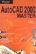 AUTOCAD 2000 MASTER(S/W포함)