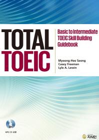 Total TOEIC(CD1장포함)