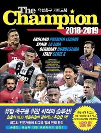 더 챔피언(The Champion)(2018-2019)