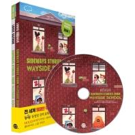Sideways Stories from Wayside School 웨이사이드 스쿨 1 (영어원서 + 워크북 + MP3 CD 1장)