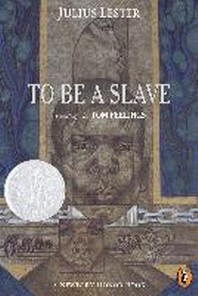 [해외]To Be a Slave (Paperback)
