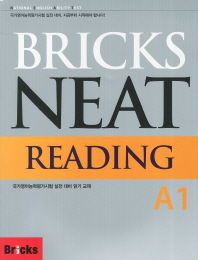 Bricks NEAT Reading A1