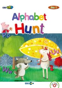 Alphabet Hunt(EBS 초목달)(CD1장포함)(Sun 1)