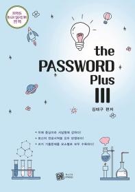 The Password Plus. 3(2021 대비)(전면개정판)