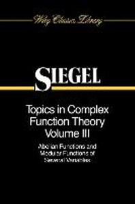 [해외]Topics in Complex Function Theory, Volume 3