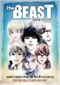 The Beast(더 비스트). 1: 운명의 시작(일반판)
