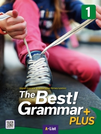 The Best Grammar Plus. 1(Sb+Test Book)