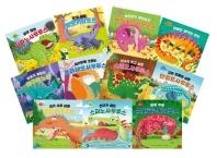 공룡 나라 친구들 1-11권 세트(공룡 나라 친구들)(전11권)