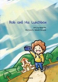 Rob and His Lunchbox(양장본 HardCover)