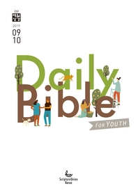 DAILY BIBLE for Youth  2019년 9-10월호